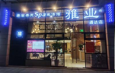 /store/42.html